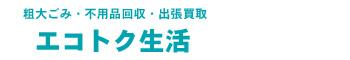 土浦市・つくば市・牛久市・龍ヶ崎市等県南地区の出張買取・リサイクル・家具家電・粗大ごみ・【カーヴェー】KW (カーヴェー) COILOVER Version-1 [ 減衰力固定式 ] SKODA Octavia; (1Z) 【 09/05y- 】 Sedan & Wagon; 2WD フロントストラット径 /50mm (許容耐荷重F1106-1160/R:-1150):GMTオンラインストア - e8482